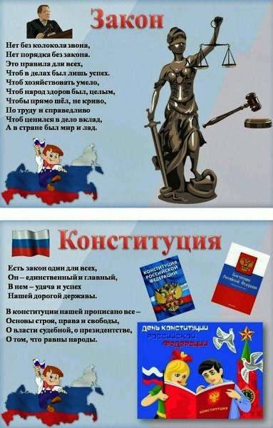 азбука маленького россиянина в картинках нам кажется